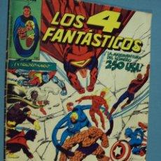 Cómics: LOS 4 FANTÁSTICOS, Nº, 31, 62 PAG.. Lote 101657475