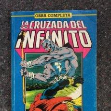Cómics: LA CRUZADA DEL INFINITO NºS 7 8 9 10 Y 11 EN UN RETAPADO. Lote 101749227