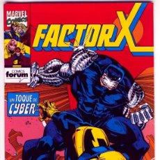 Cómics: FACTOR X 65 VOL1. Lote 102516519