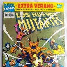 Cómics: LOS NUEVOS MUTANTES VOL. 1 - 1992 EXTRA VERANO - LOS REYES DEL DOLOR 1ª PARTE. Lote 102978011