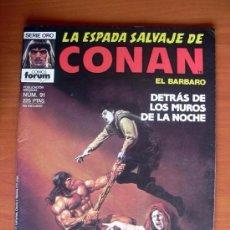Cómics: LA ESPADA SALVAJE DE CONAN, Nº 91 - EDICIONES FORUM. Lote 103575463