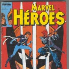 Cómics: MARVEL HÉROES 1 2 3 4 5 RETAPADO. Lote 103607831