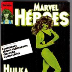 Cómics: MARVEL HÉROES 36 37 38 39 40 RETAPADO. Lote 103610223
