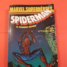 Cómics: LIBRO DE AVENTURAS SPIDERMAN DE FORUM MARVEL SUPERHÉROES 1989. Lote 103724239