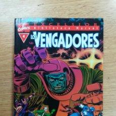 Cómics: BIBLIOTECA MARVEL VENGADORES #4. Lote 103779727