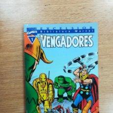 Cómics: BIBLIOTECA MARVEL VENGADORES #1. Lote 103779791