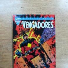 Cómics: BIBLIOTECA MARVEL VENGADORES #14. Lote 103779895
