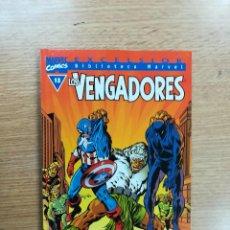 Cómics: BIBLIOTECA MARVEL VENGADORES #13. Lote 103779943