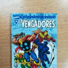 Cómics: BIBLIOTECA MARVEL VENGADORES #19. Lote 103780107