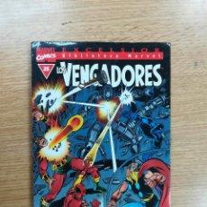 Cómics: BIBLIOTECA MARVEL VENGADORES #25. Lote 103780123