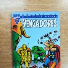 Cómics: BIBLIOTECA MARVEL VENGADORES #1. Lote 103780339