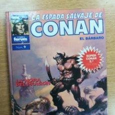 Cómics: SUPER CONAN #9 (2ª EDICION). Lote 103843067