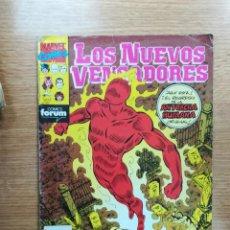 Cómics: NUEVOS VENGADORES #50. Lote 103853503