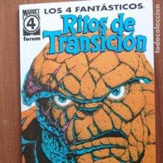 Cómics: LOS 4 FANTASTICOS RITOS DE TRANSICIÓN TOMO ESPECIAL DE FORUM. Lote 103860335