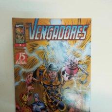 Cómics: VENGADORES HEROES REBORN #9. Lote 103884435