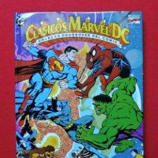 Cómics: TOMO CLÁSICOS MARVEL VS DC : GRANDES CROSSOVER DEL CÓMIC FORUM. MUY BUEN ESTADO. Lote 104015111