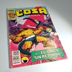 Cómics: LA COSA 7 FORUM. Lote 104254867