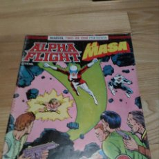 Cómics: COMIC ALPHA FLIGHT + HULK LA MASA Nº 39 FORUM PLANETA. Lote 105043075