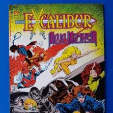 Cómics: EXCALIBUR II (MOJO MAYHEM/DESASTRE) N°8 - COLECCIÓN PRESTIGIO - FORUM - 1990. Lote 105088527