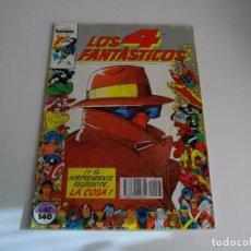 Cómics: COMICS - LOS 4 FANTASTICOS Nº 67- EL DE LAS FOTOS - VER TODOS MIS LOTES DE TEBEOS. Lote 105157519