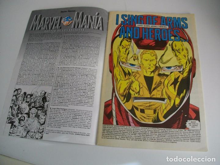 Cómics: COMICS - LOS NUEVOS VENGADORES Nº 51 - EL DE LAS FOTOS - VER TODOS MIS LOTES DE TEBEOS - Foto 2 - 105158935