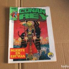 Cómics: CONAN REY Nº 30, EDITORIAL FORUM. Lote 105197859