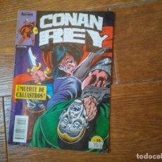 Cómics: CONAN REY Nº 56 EDITORIAL FORUM. Lote 105230899