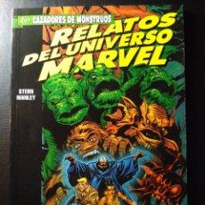 Cómics: RELATOS DEL UNIVERSO MARVEL #2 - CAZADORES DE MONSTRUOS (STERN, MANLEY). Lote 105604983