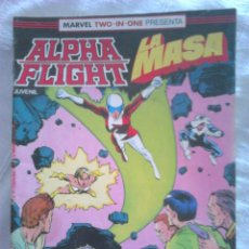 Cómics: ALPHA FLIGHT / LA MASA N°39, COMICS FORUM. Lote 106066382
