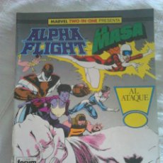 Cómics: ALPHA FLIGHT / LA MASA N°42, COMICS FORUM. Lote 106066559
