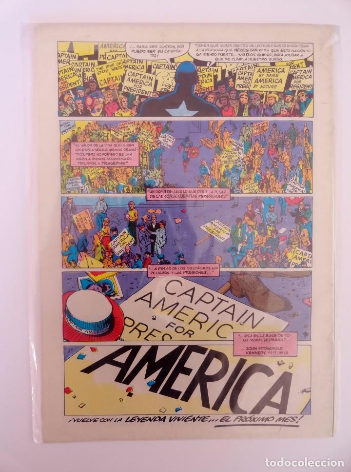 Cómics: CAPITÁN AMÉRICA VOLUMEN 1 FORUM NÚMERO 12. 125 PTAS. ENERO 1986. 32 PÁG. - Foto 3 - 106613991