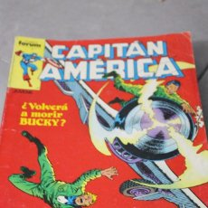 Cómics: CAPITAN AMERICA 44 VOLUMEN 1 FORUM. Lote 106669995