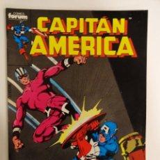 Cómics: CAPITÁN AMÉRICA VOLUMEN 1 FORUM NÚMERO 40. 140 PTAS. OCTUBRE 1987. 32 PÁG.. Lote 106816967