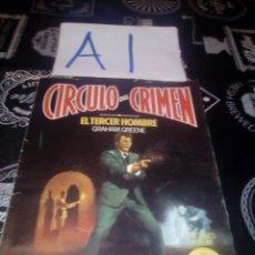 Cómics: CIRCULO DEL CRIMEN , EL TERCER HOMBRE , EDICIONES FORUM , NÚMERO 2. Lote 106966360