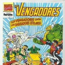 Cómics: LOS VENGADORES 129, 1993, FORUM, IMPECABLE. Lote 278274143
