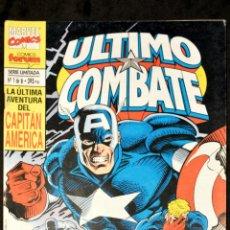 Cómics: COMIC FORUM Nº 1 DE 6 MARVEL COMICS LA ULTIMA AVENTURA DEL CAPITAN AMERICA ULTIMO COMBATE. Lote 108013619