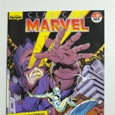 Cómics: COMICS SUPER HEROES. Lote 108311911