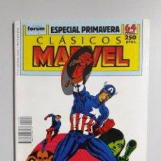Cómics: COMICS SUPER HEROES. ESPECIAL PRIMAVERA. Lote 108387187