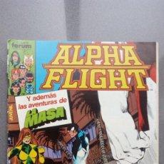 Cómics: ALPHA FLIGHT, Nº 25, COMICS FORUM, AÑO 1985. Lote 108431627