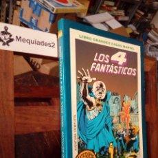 Cómics: LOS 4 FANTASTICOS (GRANDES SAGAS MARVEL). Lote 108728971