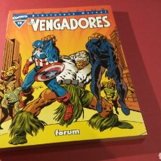 Cómics: LOS VENGADORES 13 EXCELENTE ESTADO BIBLIOTECA MARVEL EXCELSIOR FORUM. Lote 108876970