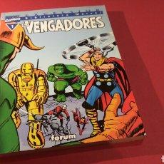 Cómics: LOS VENGADORES 1 EXCELENTE ESTADO BIBLIOTECA MARVEL EXCELSIOR FORUM. Lote 108877084