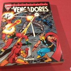 Cómics: LOS VENGADORES 25 EXCELENTE ESTADO BIBLIOTECA MARVEL EXCELSIOR FORUM. Lote 108877655