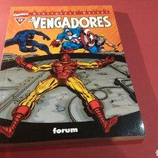 Cómics: LOS VENGADORES 17 EXCELENTE ESTADO BIBLIOTECA MARVEL EXCELSIOR FORUM. Lote 108877803