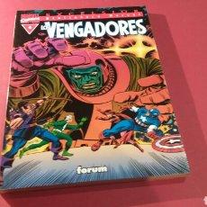 Cómics: LOS VENGADORES 4 EXCELENTE ESTADO BIBLIOTECA MARVEL EXCELSIOR FORUM. Lote 108878346