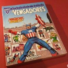 Cómics: LOS VENGADORES 3 EXCELENTE ESTADO BIBLIOTECA MARVEL EXCELSIOR FORUM. Lote 108878396