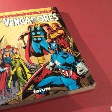 Cómics: LOS VENGADORES 15 EXCELENTE ESTADO BIBLIOTECA MARVEL EXCELSIOR FORUM. Lote 108878663