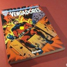 Cómics: LOS VENGADORES 14 EXCELENTE ESTADO BIBLIOTECA MARVEL EXCELSIOR FORUM. Lote 108878744
