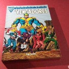 Cómics: LOS VENGADORES 5 EXCELENTE ESTADO BIBLIOTECA MARVEL EXCELSIOR FORUM. Lote 108888520