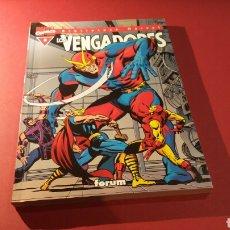 Cómics: LOS VENGADORES 8 EXCELENTE ESTADO BIBLIOTECA MARVEL EXCELSIOR FORUM. Lote 108888719